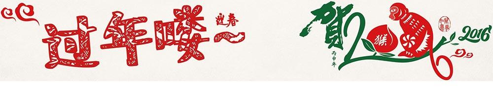 李红的签名设计